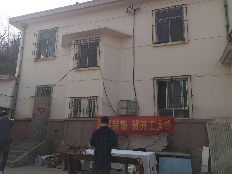 烟台山间民宿装修施工