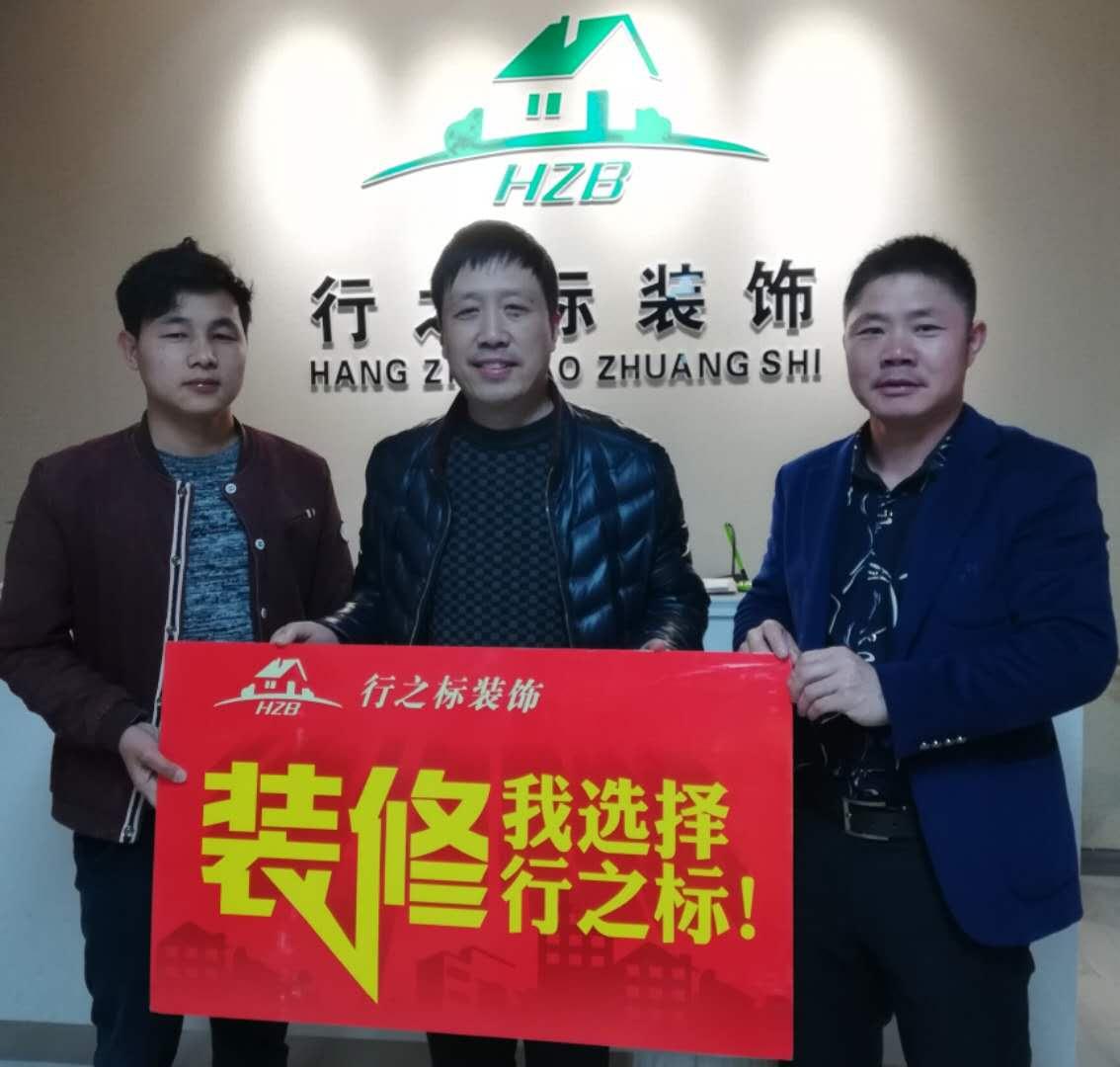 武汉福星惠誉东湖城二期在建工地