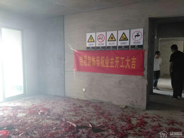 长沙鑫远悦城家庭装修效果图
