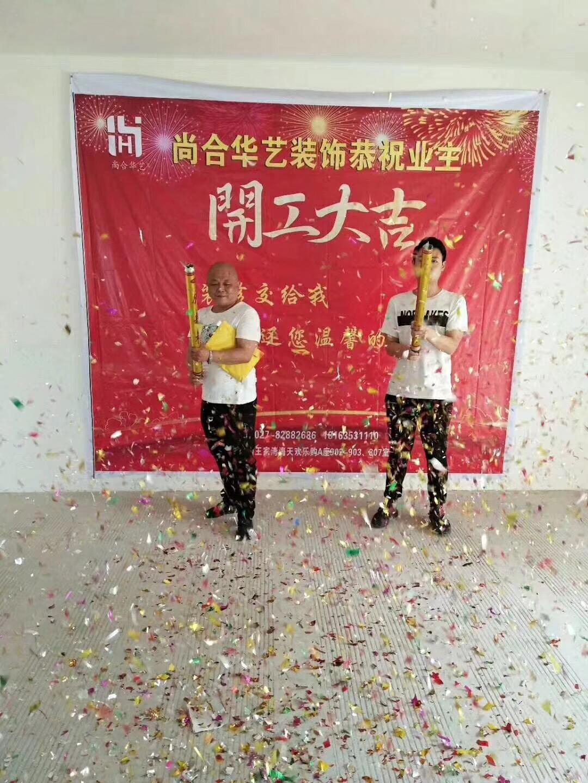 武汉汉阳钰龙湾小区家装施工现场