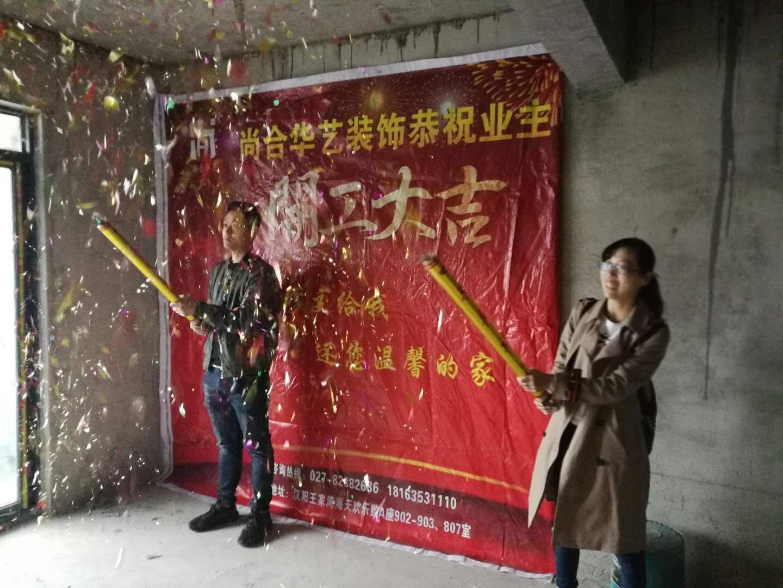 武汉大拇指广场许先生办公室