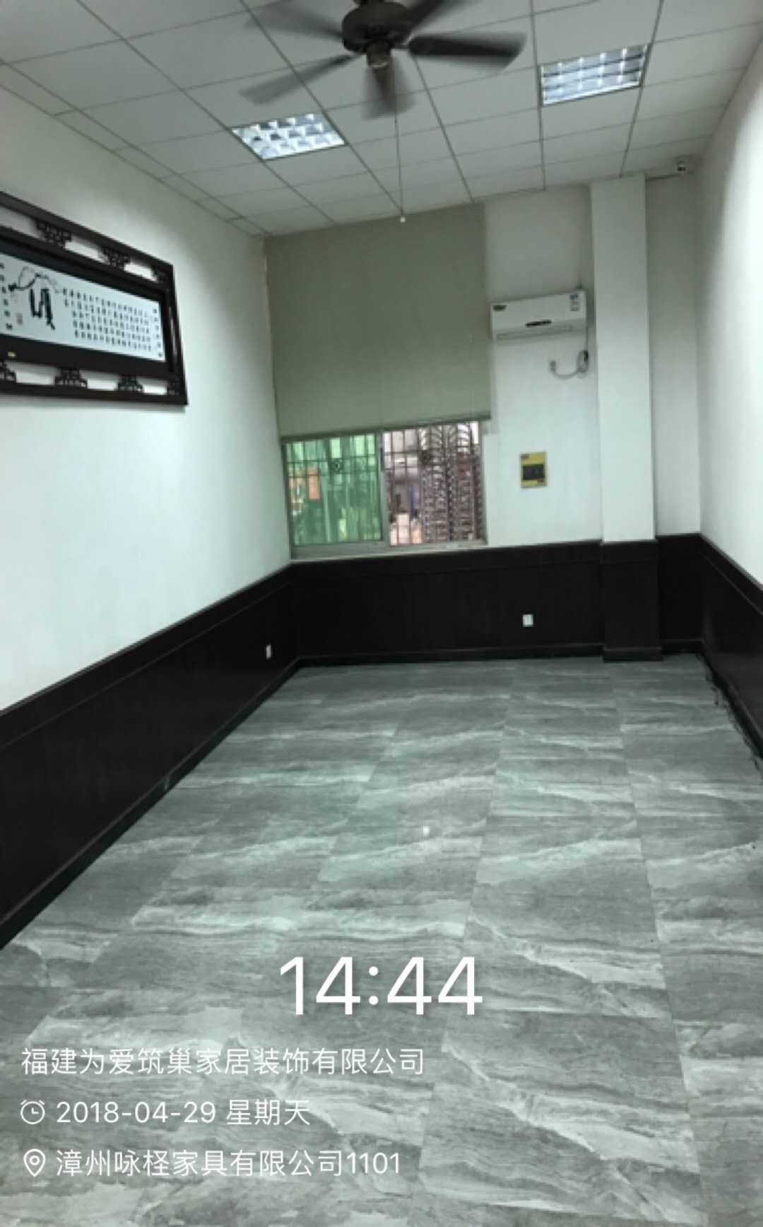 漳州咏柽家具有限公司1-101