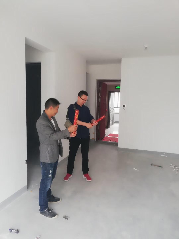 温州辉煌悦荣府小区在建工地