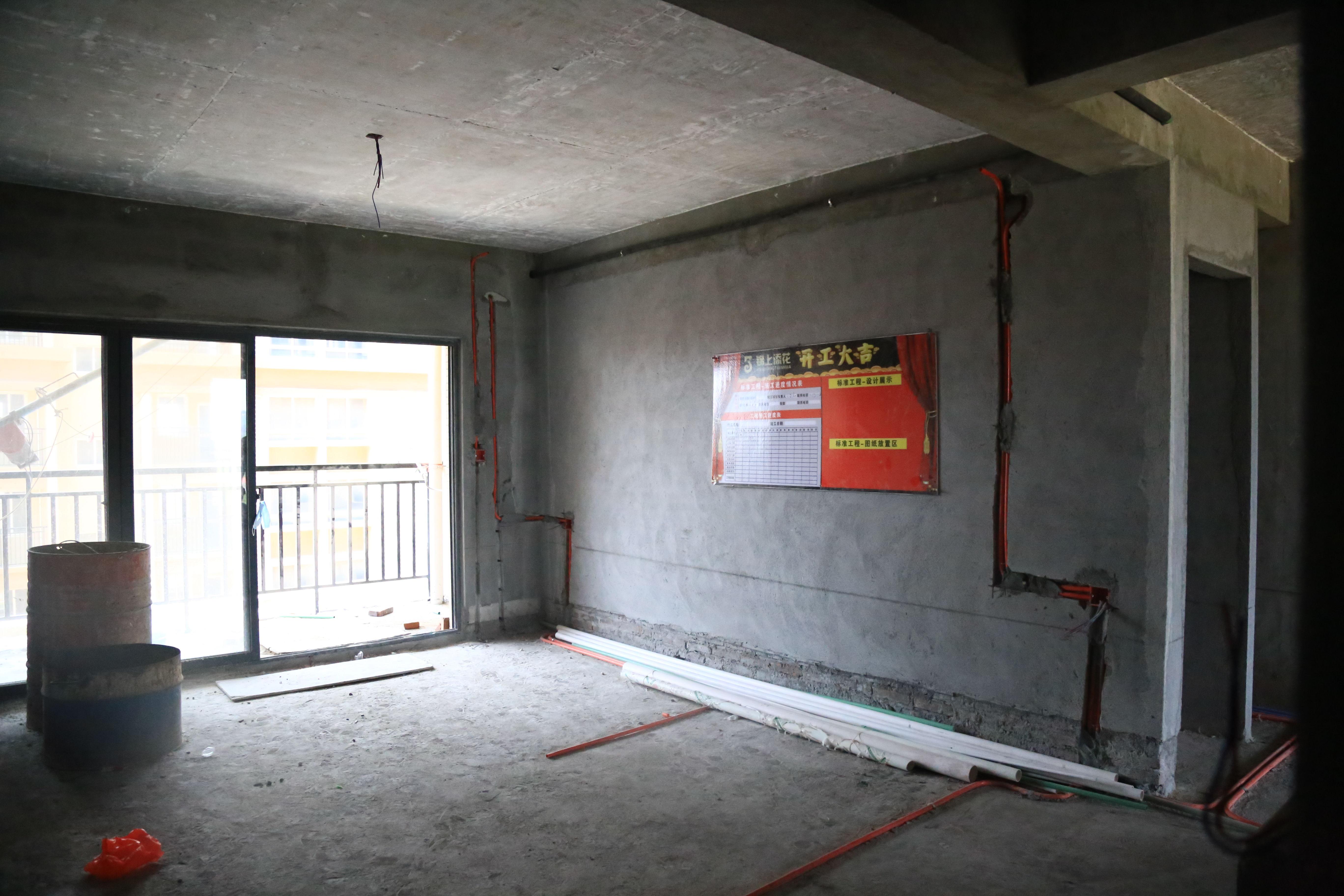 泉州华泉小区家庭装修现场