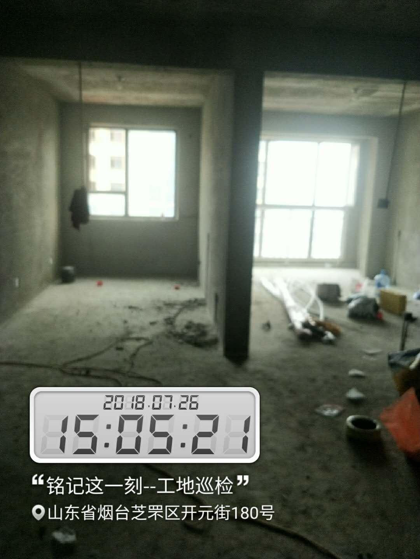 烟台开元盛世10号楼2单元施工现场