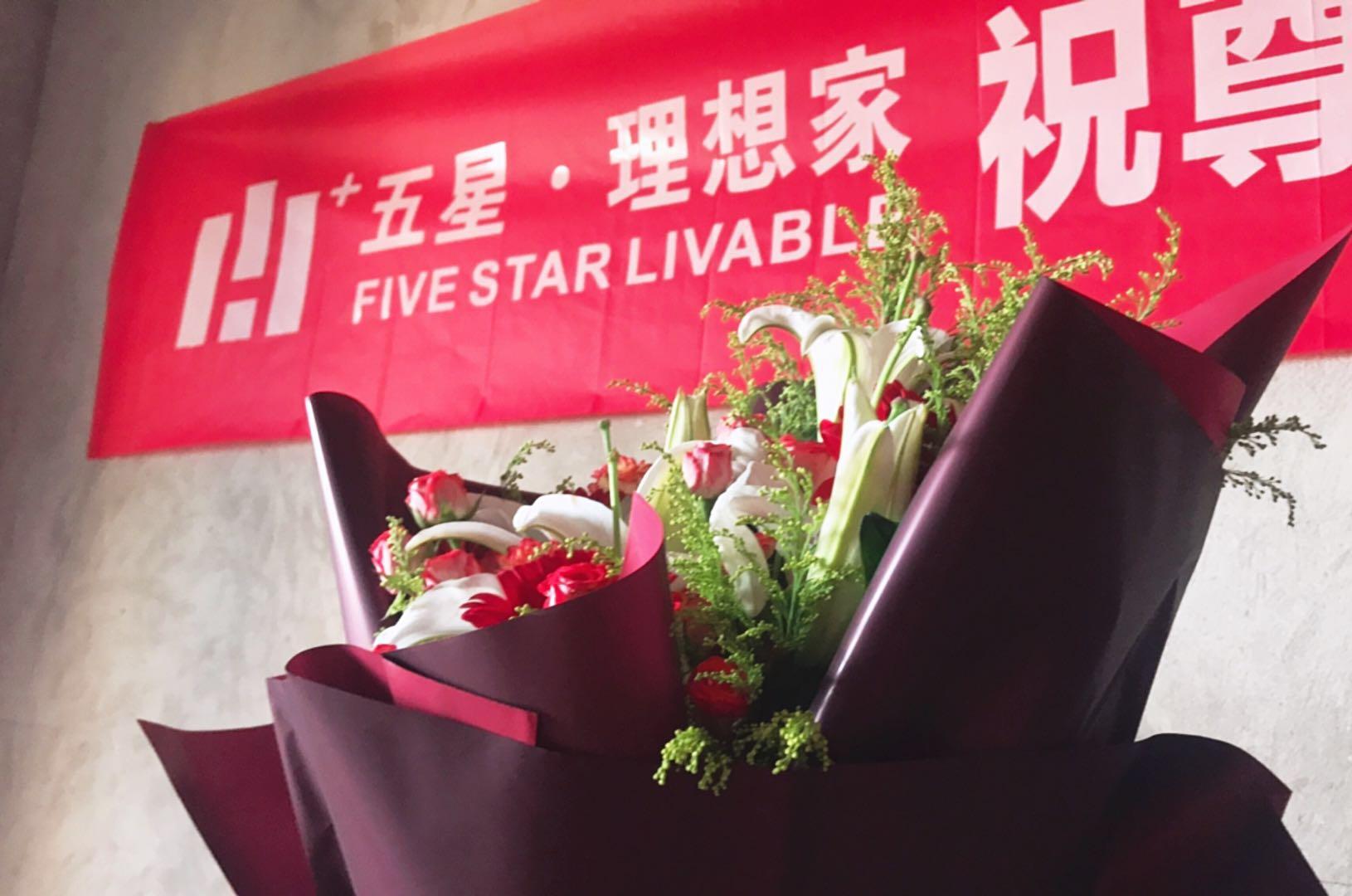 重庆金科天宸二街区工地