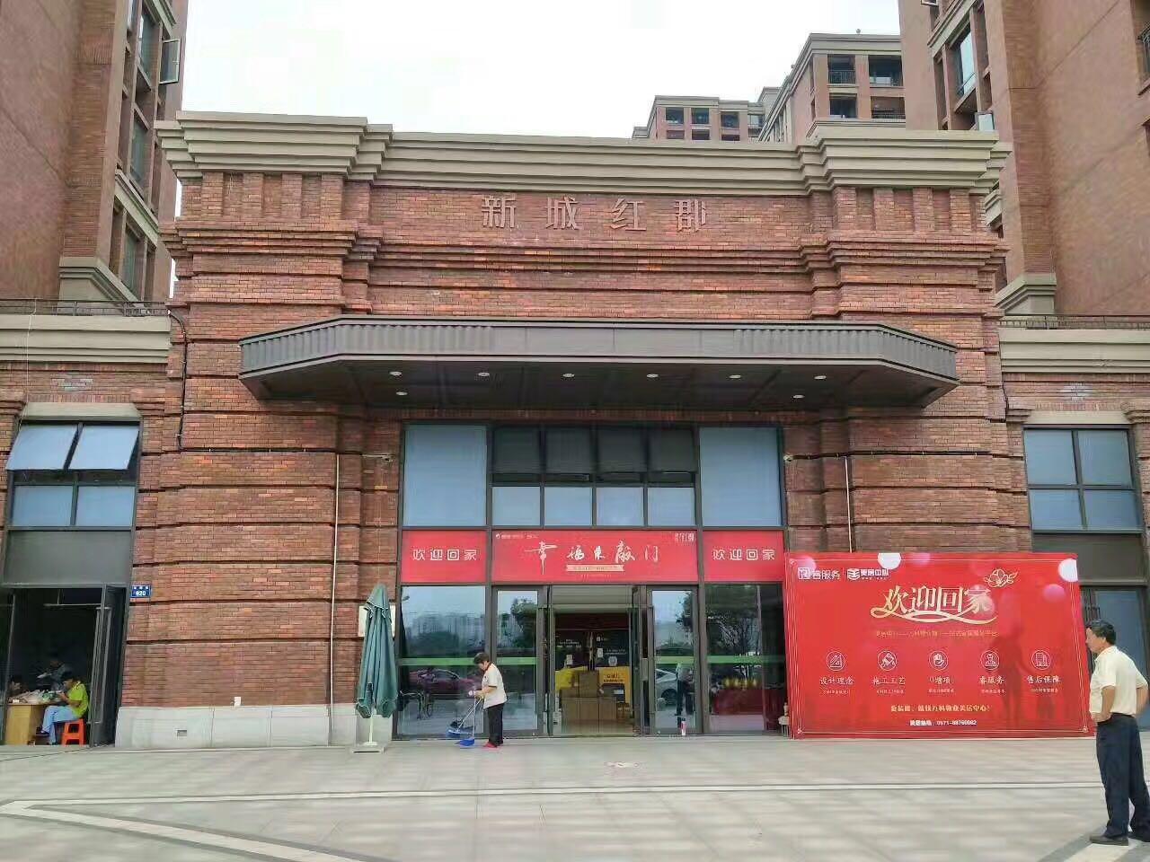 杭州新城红郡小区在建小区