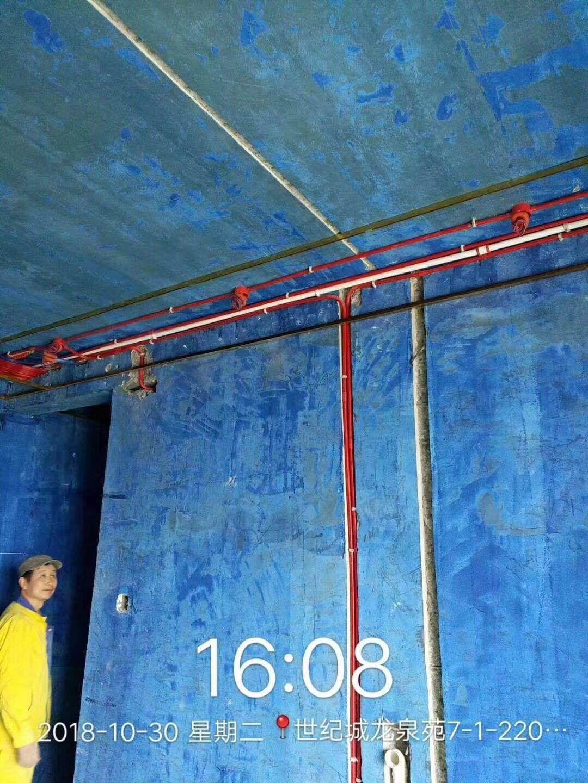 贵阳丰立装饰-世纪城龙泉苑水电完工图