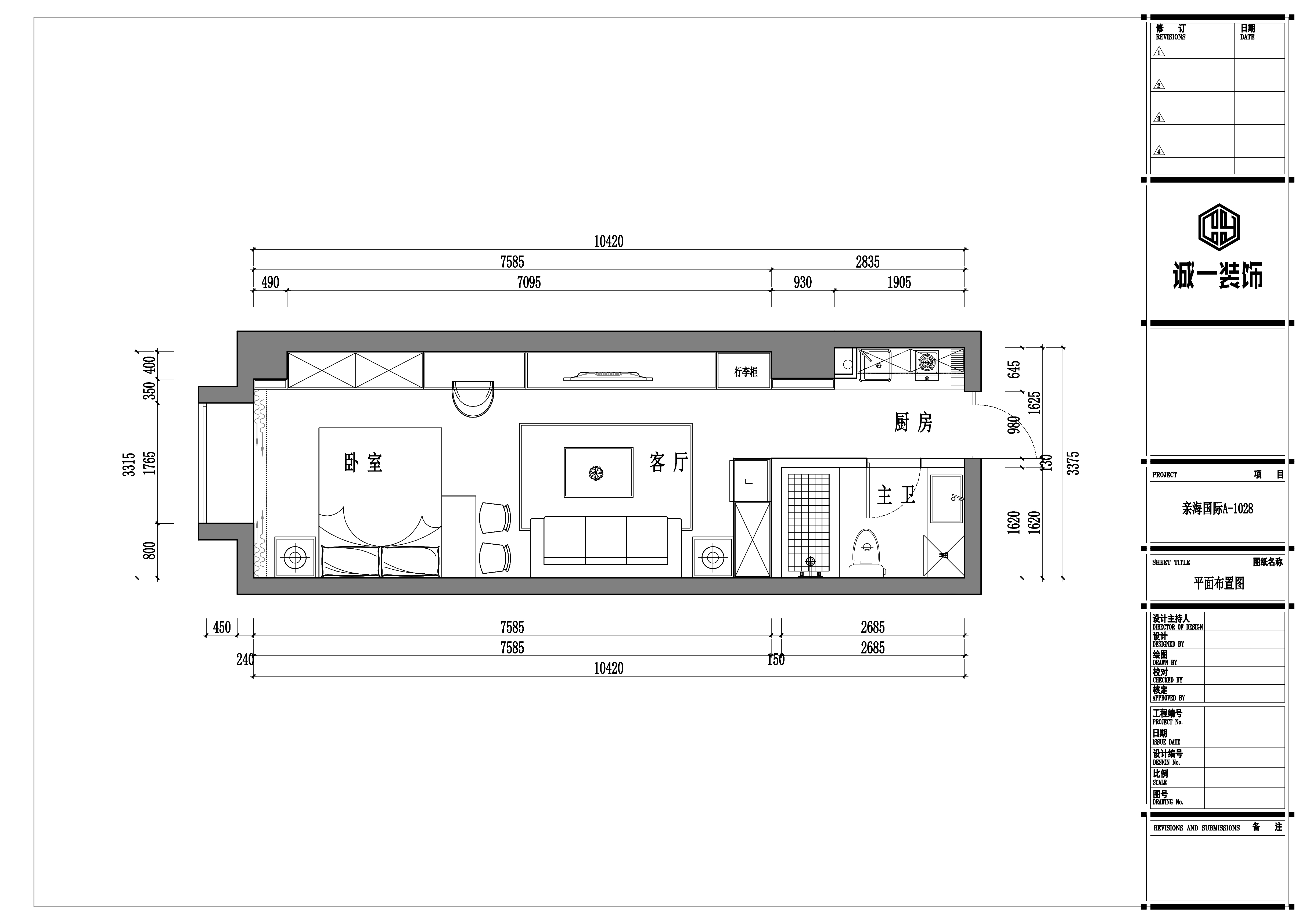 亲海国际公寓施工现场