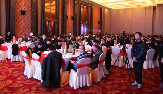 2016搜狐焦点年终盛典圆满落幕 逾200名业内亲临