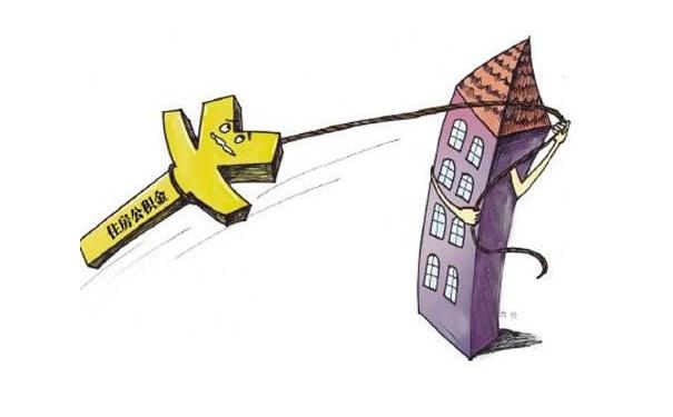 上海公积金购买二套房 人均面积标准调整