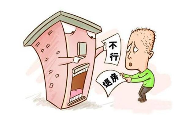 武汉商品房交房怎么做 商品房交房注意事项