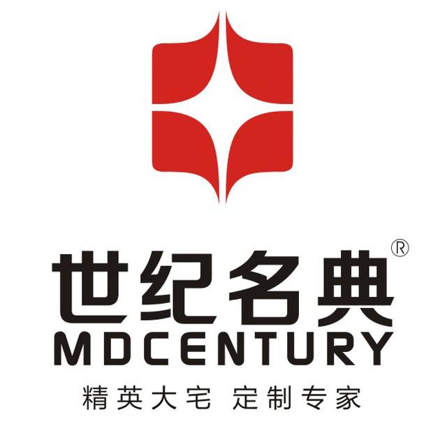 热烈庆贺世纪名典杭州公司加入众易居