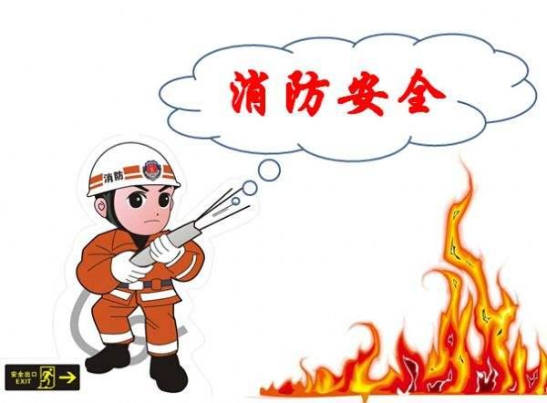 世纪名典杭州公司消防安全培训日