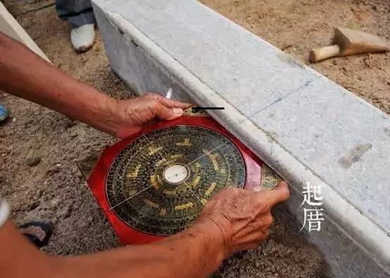 """闽南承古继今的""""起厝""""习俗 泉州建房子风俗"""