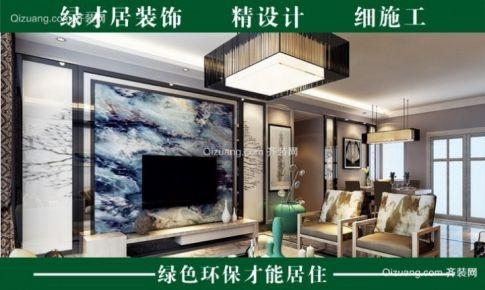 杭州绿才居装饰设计有限公司
