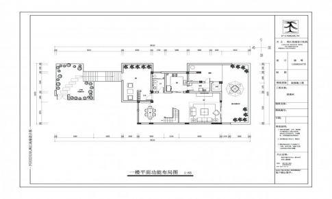 重庆天古装饰重庆国奥村设计装修案例现代中式装修案例陈琴