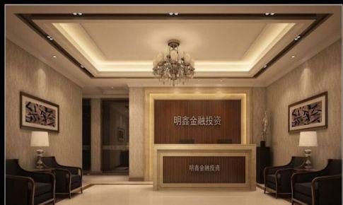 明鑫广场办公室