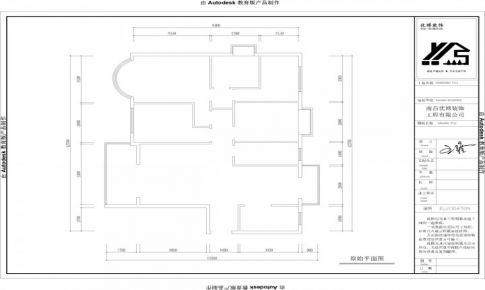 铜锣湾1号楼B户型【欧式风格】