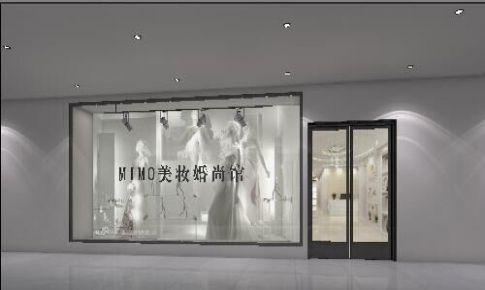 世贸广场婚纱店