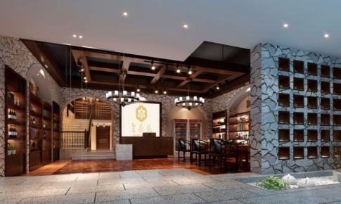 皇茶苑会所