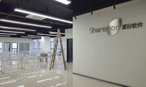 夏谷软件-集美软件园三期办公室