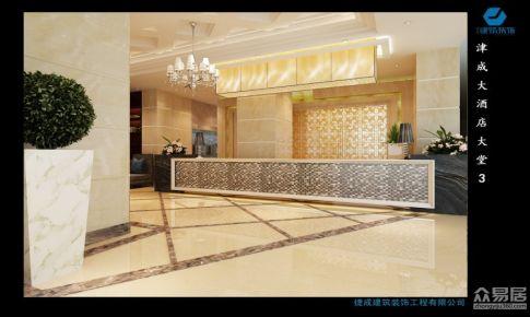 津成大酒店