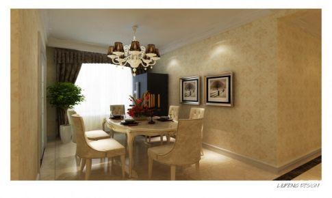 亮丽家园136平欧式设计