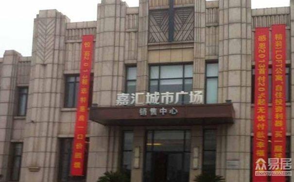 上海嘉汇城市广场好不好 上海滨江凯旋门的楼层和交通状况