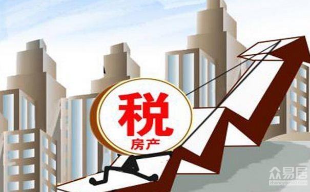 重庆房产税如何征收 重庆房产税征收标准2016