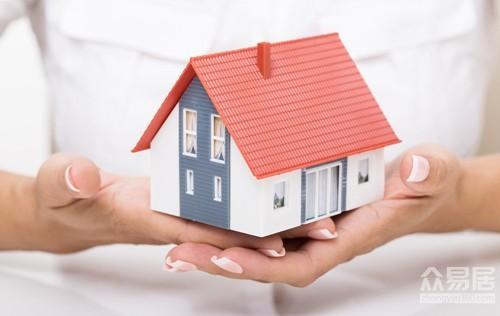 绍兴房屋买卖 你一定要知道的房屋交易流程