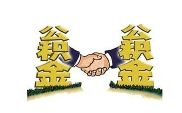 莆田装修 如何利用住房公积金贷款买房