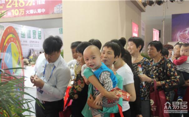 绍兴市第十六届房地产博览会盛大开幕