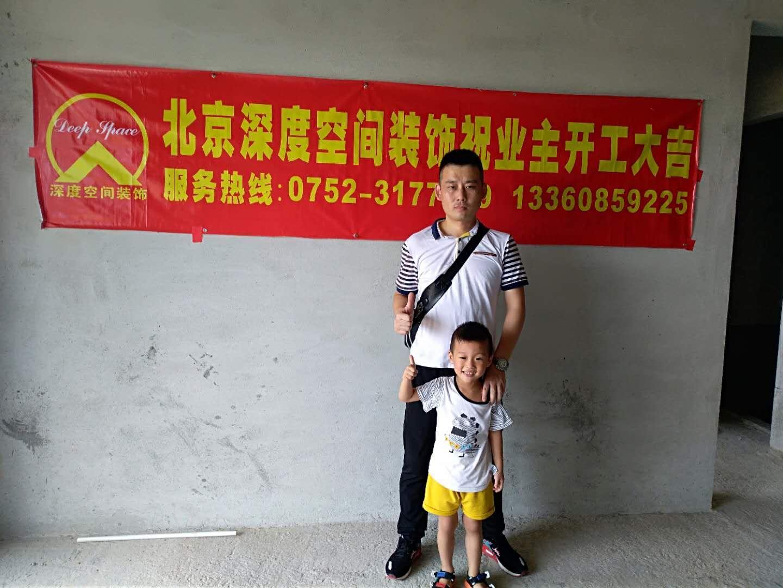 惠州映月城9-503