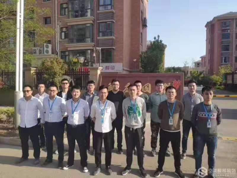 徐州蓝庭国际胡先生的家