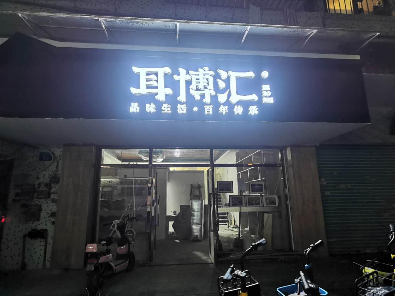 广州陈家祠黄先生的家