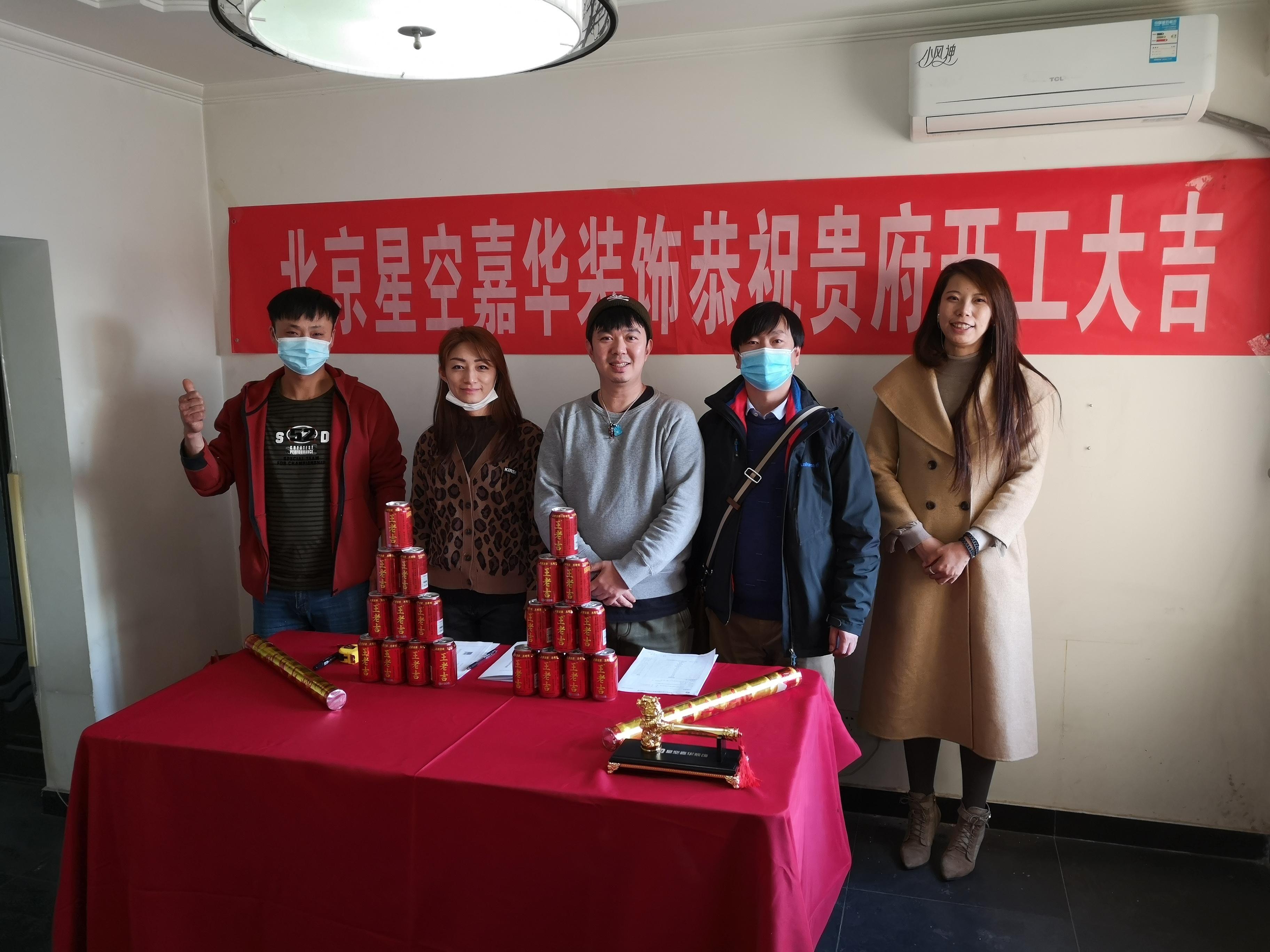 望京南湖公园王笛的家