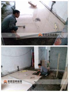 铺砖阶段1