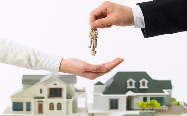 房屋交房要具备哪些条件 房屋交房的一般流程