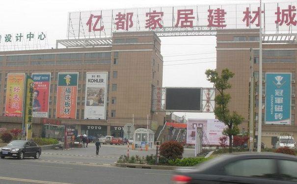 镇江建材市场有哪些 镇江建材市场的地址