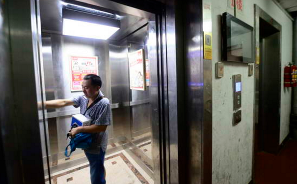 上海旧房更换电梯 梅陇五村终于不再胆战心惊