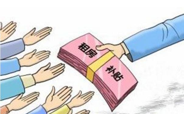 2017温州人才住房租赁补贴 网上就能申请