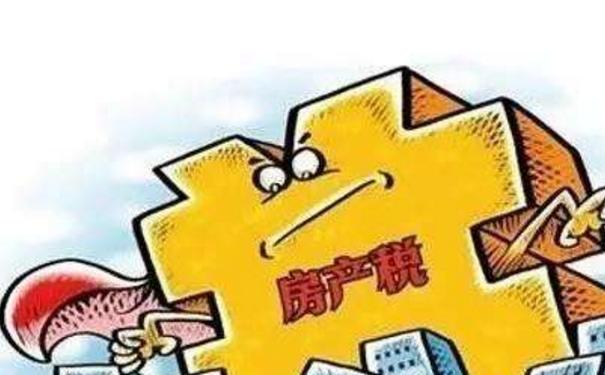宁波二手房政策 宁波二手房交易税费