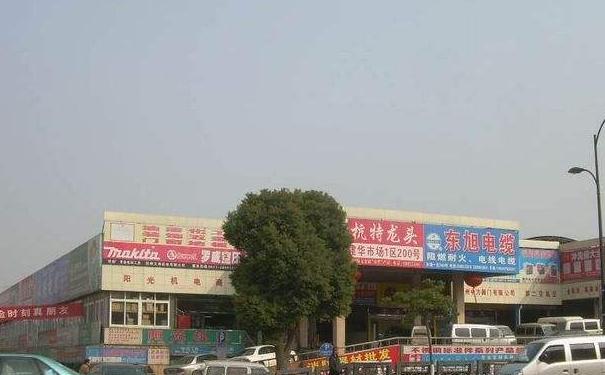 杭州五金建材市场有哪些 杭州五金建材市场推荐