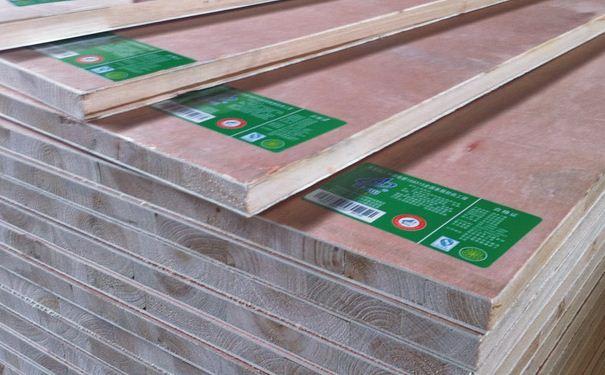 莫干山板材怎么样 莫干山板材的优点