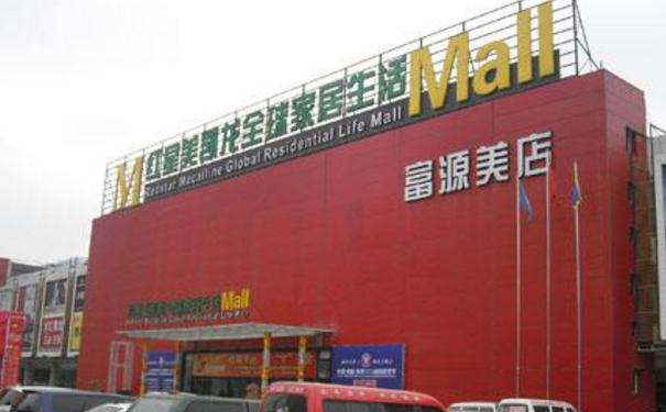 贵阳瓷砖批发市场有哪些 贵阳瓷砖批发市场在哪里
