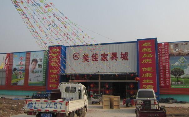 北京家具市场哪些好 北京热门家具市场推荐