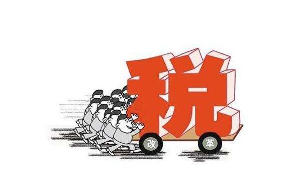 上海二手房交易流程 上海二手房交易税费