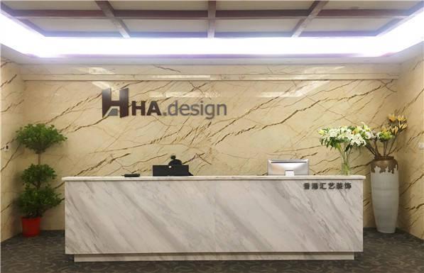 武汉公装工程装修为什么选择香港汇艺装饰?