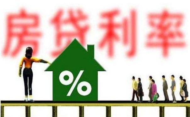 武汉首套房贷利率上浮 位居全国第二